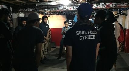 SFC Gallery